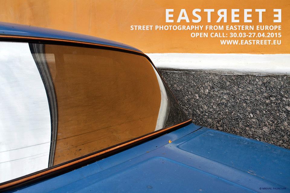 Eastreet3-poster