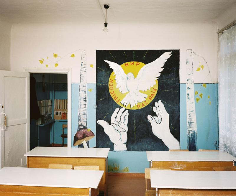 Class room of teacher Boris Bezhanov