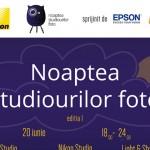 Noaptea Studiourilor Foto – ediția I