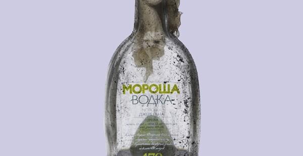 Donald Weber - Molotov Cocktails