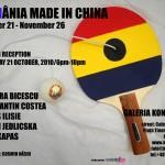 România made in China